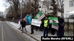 Chechens protest against Kadyrov in Norway on January 2.