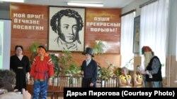Могочино. Урок в Пушкинском музее