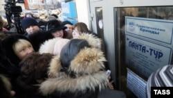"""Клиенты """"Ланта-тур вояж"""" возле офиса компании в Москве, 30 января 2012"""