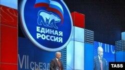 В работе съезда примут участие более 500 делегатов и свыше 2500 гостей