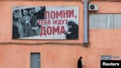 Оьрсийчоь - Сибрехара Красноярскера набахта, 14Стиг2013