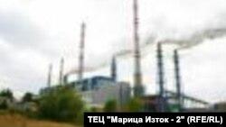 """В Югоизточния район се намират четири въглищни централи, от които държавна е само """"Марица Изток 2"""""""