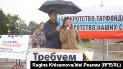 Александра Юманова на митинге пострадавших клиентов, 9 сентября 2017 года