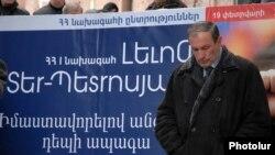 Первый президент Армении Левон Тер-Петросян (архивное фото)