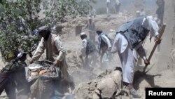 Afganistan - foto ilustruese