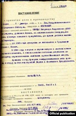 Справа «антысаветчыка і польскага шпіёна» Ўладзімера Серады