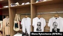 Сувенирный магазин русского павильона