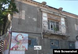 Фасад банного комплекса № 1 в Симферополе