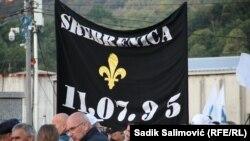 Сребреницадагы кыргынын эскерүү. 11-июль, 2019-жыл