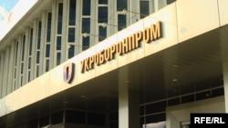 За даними СБУ, чоловік працював на одному з підприємств державного концерну «Укроборонпром» і був завербований 2014 року в анексованому Криму