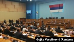 Parlament Republike Srpske