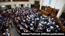 Ukraine's Verkhovna Rada in session