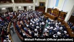 На другому читанні цього документа депутати зупинилися 7 лютого