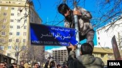 Тегерандагы Сауд Арабиянын элчилигине кол салуу учурунан, 3-январь, 2015-жыл.