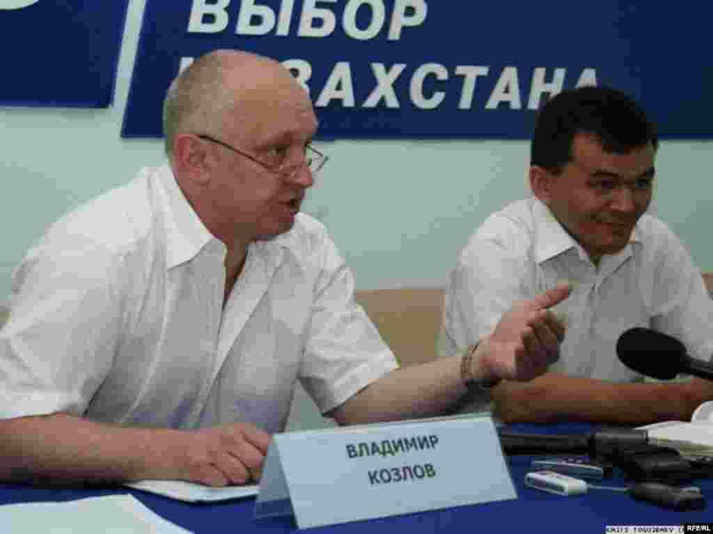 Казахстан 30 августа - 3 сентября 2010 года. #18