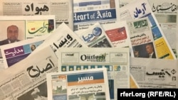 برخی از روزنامههای چاپ کابل