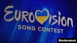 """Bu il Ukraynada keçiriləcək """"Eurovision 2017"""" musiqi yarışmasının loqosu."""