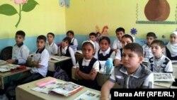 صف دراسي بمدرسة ببغداد