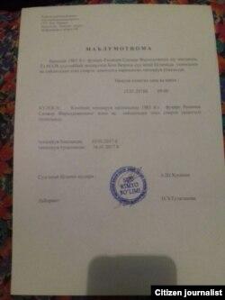 Соғлиқни сақлаш вазирлиги Суд тиббий экспертиза бош бюроси берган маълумот