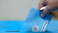 Իսրայելում մարտի 2-ին կանցկացվեն խորհրդարանական ընտրություններ. հայ համայնքը դեռ չի որոշել ում աջակցել