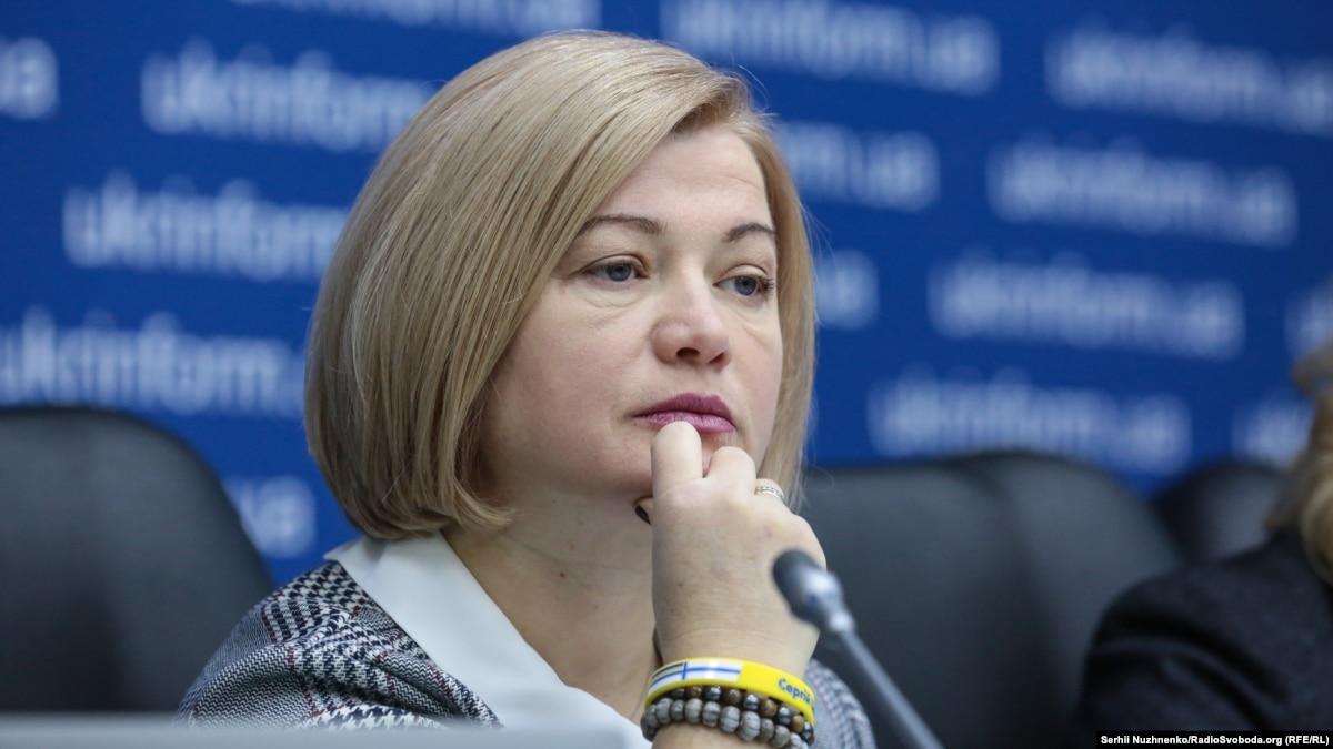 В отчетах ОБСЕ нет ни слова о незаконных российские «выборы» в анексованому Крыму – Геращенко