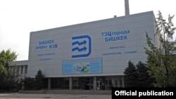 Бишкек ЖЭБинин кеңсеси.