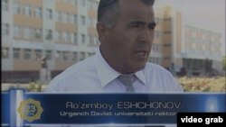 Urganch davlat universiteti rektori Ro'zimboy Eshchonov