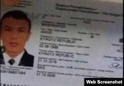 Паспорт Машрапова, фотографию которого распространили турецкие медиа