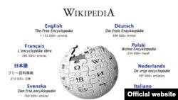 Принципы открытой энциклопедии Википедия будут использованы при разработке поисковика.