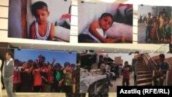 Сүрия балалары турында залга куелган фото-күргәзмә
