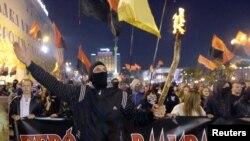 Марш националистов в Киеве (14 октября 2014 года)