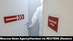 Jedna od COVID-19 bolnica u Moskvi, maj 2020.