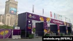 Варшава на стартот на ЕП 2012