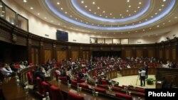 Заседание Национального собрания