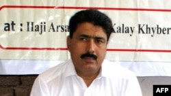 Shakil Afridi in a photo from June 2010