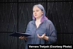 Варвара Третяк