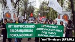 Борьба за Химкинский лес: от улицы до суда и обратно.