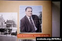 Макс Рустан, мэр Алесу
