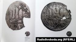 Зображення монет періоду Великого князя Київського Володимира (960/963 –1015) у виданні «Наш герб: українські символи від княжих часів до сьогодення»