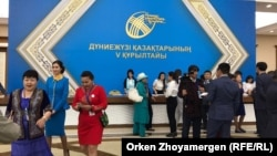 Астанада басталған дүниежүзі қазақтарының бесінші құрылтайы. 23 маусым 2017 жыл.
