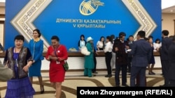 Делегаты Всемирного курултая казахов в Астане. 23 июня 2017 года.