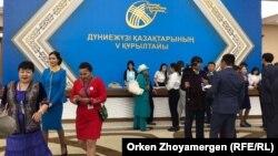 Дүниежүзі қазақтарының бесінші құрылтайына жиналған адамдар. Астана, 23 маусым 2017 жыл.