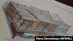 Проект ресторанного комплекса «Абхазские каникулы»
