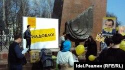Акция «Открытой России» в Чебоксарах, 29 апреля 2017 года.