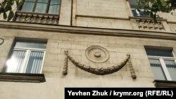 Солярный знак и триумфальные гирлянды на жилом доме в Севастополе