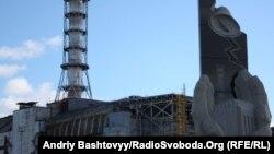Саркофаг над зруйнованим четвертим енергоблоком ЧАЕС (архівне фото)