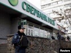 Відділення «Сбербанка России» у Києві, квітень 2015 року