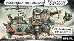 Політчина карикатура Олексія Кустовського