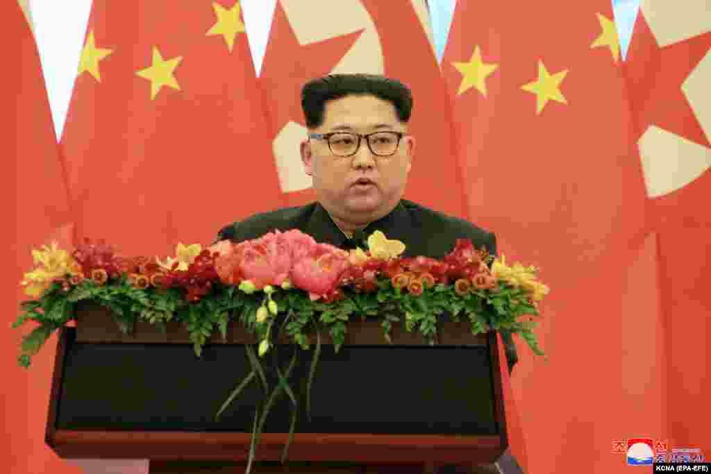 Ким Чен Ын выступает в Пекине.