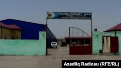 «Aqrolizinq» ASC-nin İmişli filialı